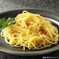 【ヤヨイ】【Oliveto】業務用スパゲティ・カルボナーラ1食(300g)【オリベート】【冷凍食品】