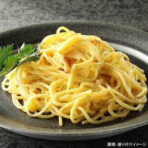 【ヤヨイ】【Oliveto】 業務用スパゲティ・カルボナーラ 1食(300g) (オリベート パスタ 冷凍食品 スパゲティー)【re_26】【】