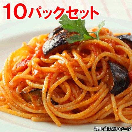【ヤヨイ】【Oliveto】 業務用スパゲティ・茄子のトマトソース 10パックセット (オリベート パスタ 冷凍食品 スパゲティー)【re_26】【ポイント10倍】