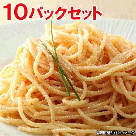 【ヤヨイ】【Oliveto】 業務用スパゲティ・明太子 10パックセット (オリベート パスタ 冷凍食品 スパゲティー)【re_26】【ポイント10倍】
