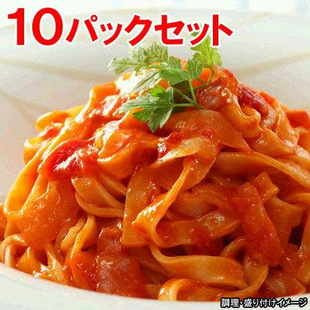 【ヤヨイ】【Oliveto】【生パスタ】 業務用 生パスタ・アマトリチャーナ 10パックセット【オリベート 冷凍食品】【re_26】【ポイント10倍】