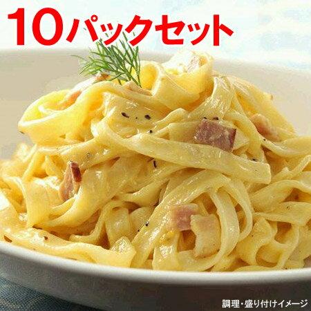 【ヤヨイ】【Oliveto】【生パスタ】 業務用 生パスタ・カルボナーラ 10パックセット【オリベート 冷凍食品】【re_26】【ポイント10倍】