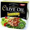 【SSK】オリーブオイルツナ「ソルト&レモン」(90g)【レトルト食品】【】