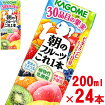 【カゴメ】朝のフルーツこれ一本200ml×24本【フルーツジュース】【ビタミンC】【jo_62】【】
