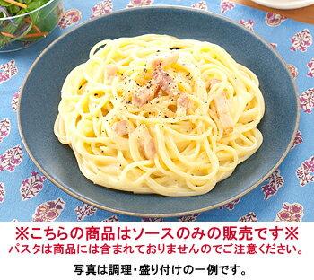 【MCC】 業務用 スパゲティソース カルボナーラ 160g(1人前) (エムシーシー食品) 【冷凍食品 】【パスタソース】【re_26】【ポイント10倍】