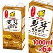 【マルサン】豆乳飲料麦芽1000ml×6パック【jo_62】【】【RCP1209mara】