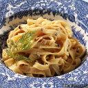 【ヤヨイ】【Oliveto】【生パスタ】 業務用 生パスタ・4種のきのこ入りクリーム 1食(260g)【オリベート 冷凍食品】…