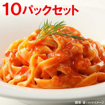 【ヤヨイ】【Oliveto】【生パスタ】 業務用 生パスタ・蟹のトマトソース 10パックセット 【オリベート 冷凍食品】【re_26】【ポイント10倍】