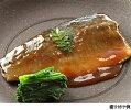 【ヤヨイ】業務用国産さばの味噌煮【冷凍食品】【個包装】【re_26】【】