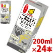 【マルサン】豆乳飲料ごまはち200ml×24パック【jo_62】【】