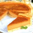 業務用ベイクドキャラメルタルト(ホール)【チーズとキャラメルの濃厚なタルト】