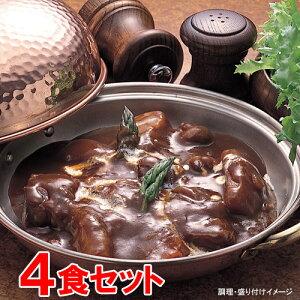 【Miyajima】【業務用】ビーフシチュー ア・ラ・モード 4食セット(300g×4パック) (じっくり煮込んだシチュー)  【レトルト食品】【jo_62】  【】