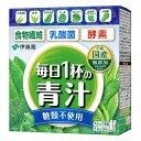 【伊藤園】 緑茶ですっきり飲みやすい 毎日1杯の青汁【粉末】糖類不使用 1箱(5.6g×20包入り)(粉末・スティックタ…