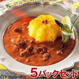 MCC 業務用 ハヤシビーフ 5食セット(200g×5パック) (エムシーシー食品)【レトルト食品】【jo_62】【】