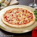 MCC 業務用 大人のピッツァミラノ風 燻製チーズピッツァ(8インチ) 1枚(142g) (エムシーシー食品)冷凍食品 ピザ pizza 燻製チーズ スモークチーズ【re_26】【p10_sei】【】