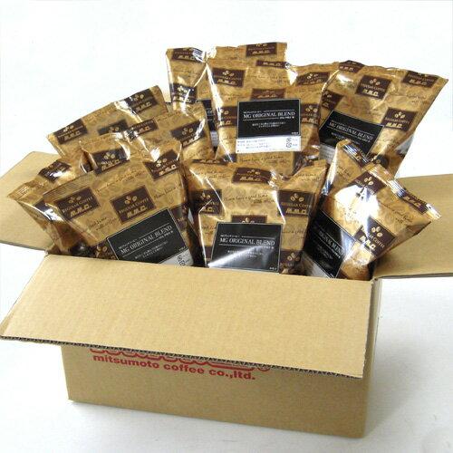 【送料無料】 MGブレンドコーヒー 500g中挽き粉 10パックセット(レギュラーコーヒー)【jo_62】【p10】【p20】【ポイント10倍】cp1cp051