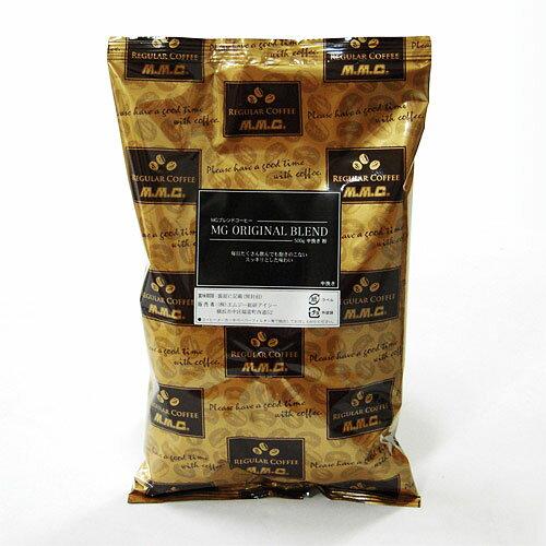 MGブレンドコーヒー 500g 中挽き粉 (レギュラーコーヒー)【jo_62】【p10】【ポイント10倍】