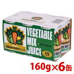 ミリオンの緑黄色野菜ジュース6本セット【ミリオンパワー入り】