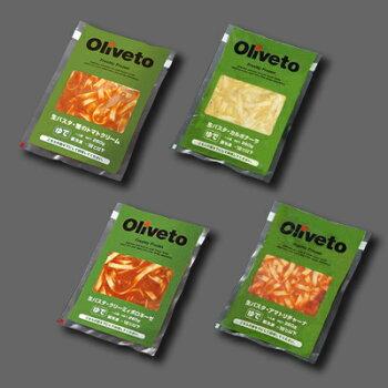 【業務用】生パスタ選べる5食お試しセット(Olivetoオリベート)【冷凍スパゲティ】【冷凍食品】【電子レンジ・湯煎両方可】【re_26】