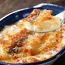 【デリグランデ】 ポテト&ベーコングラタン 200g【ヤヨイ】【冷凍食品】【re_26】 【】