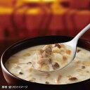 【SSK】シェフズリザーブ レンジでおいしい!ごちそうスープ「3種のきのことチーズのポタージュ」1人前(150g)(電子レンジ調理対応)(スープ)(きのこのポタージュ)【jo_62】 【】【p10_sei】