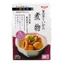 【SSK】レンジでおいしい!小鉢料理 「里芋といかの煮物」1人前(105g)(電子レンジ調理対応)(和食惣菜)(和惣菜…