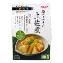 【SSK】レンジでおいしい!小鉢料理 「たけのことふきの土佐煮」1人前(120g)(電子レンジ調理対応)(和食惣菜)(…
