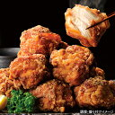 【味の素】 業務用 専門店の鶏唐揚げ 1袋(1kg) (電子レンジ調理対応からあげ から揚げ) 【冷凍食品 惣菜 総菜】【…