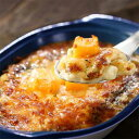 【デリグランデ】 7種のチーズのグラタン 200g【ヤヨイ】【冷凍食品】【re_26】 【】