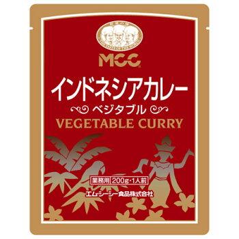 【MCC】業務用インドネシアカレー1食(200g)【世界のカレーシリーズ】【レトルト食品】【】