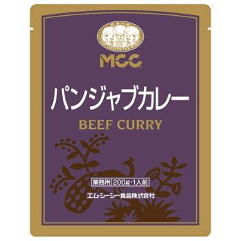 【MCC】業務用パンジャブカレー1食(200g)(エムシーシー食品)【世界のカレーシリーズ】【レトルト食品】【】