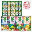 【カゴメ】野菜生活ギフト「地産全消果実めぐり」(190g×21缶)(YK-30)