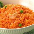 味の素冷凍食品・業務用チキンライス1袋(250g)冷凍食品
