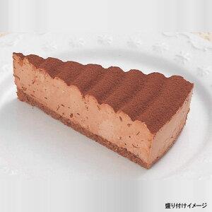 【フレック】 業務用 チョコレートケーキ (カット済み) 1箱(6個入) 【スイーツ】【冷凍食品】【re_26】 【】
