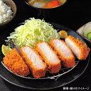 【味の素】 業務用 三元豚の厚切り上ロースカツ200 1袋 (約200g×6枚入)【冷凍食品 惣菜 総菜】(トンカツ 豚かつ …