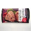ミツハシライス 塩おにぎり「五穀米の塩おにぎり もち麦入り」 1袋(90g×2個入)(冷凍食品)(冷凍ごはん 電子レン…