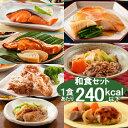 【送料無料】 ニチレイ 「新・気くばり御膳」 和食 7食セット(和食)【冷凍食品 気配り御膳 惣菜 総菜】【re_26】【…