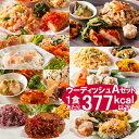 【ニチレイ】「ウーディッシュ」 Aセット(7食入)(wodish)(バランス食 ヘルシー食 冷凍食事セット)【冷凍食品 弁…