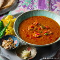 99649【MCC】インド風チキンカレー1食(160g)【世界のカレーシリーズ】