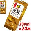 【マルサン】豆乳飲料麦芽200ml×24パック