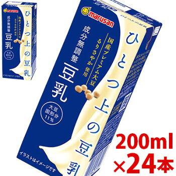 【マルサン】ひとつ上の豆乳成分無調整200ml×24パック