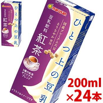 【マルサン】ひとつ上の豆乳豆乳飲料紅茶200ml×24パック