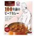【MCC】100年前のビーフカレー1食(200g)(エムシーシー食品)【レトルト食品】【jo_62】【】