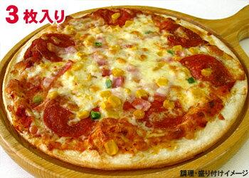 【3枚入】 トロナ 業務用 ミックスピッツァ ローマ風(8インチ) 1袋(3枚入) 冷凍食品 ピザpizza【re_26】【】