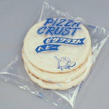 【マリンフード】 業務用 ピザクラストヘビー 1袋(3枚入) 【フチつきのピザ生地】(オリジナルピザのベース生地に!)【冷凍食品】【re_26】【ポイント5倍】