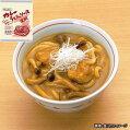 【Miyajima】【業務用】カレーうどんソース金鯱(きんしゃち)1食(ダシの効いたソースとたっぷりの具)【jo_62】【】