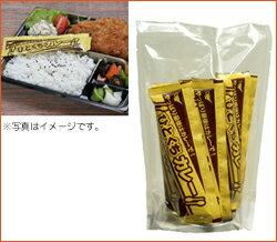 【Miyajima】 ひとくちカレー 10本セット 【ちょっとカレーが食べたいそんな時】 【レトルト食品】【jo_62】【】