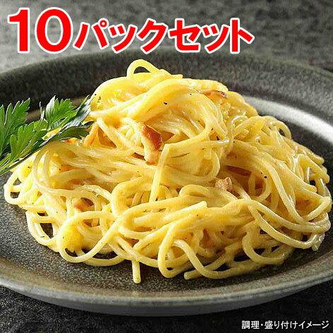 【ヤヨイ】【Oliveto】 業務用スパゲティ・カルボナーラ 10パックセット (オリベート パスタ 冷凍食品 スパゲティー)【re_26】【ポイント5倍】