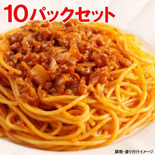 【ヤヨイ】【Oliveto】 業務用スパゲティ・ミートソース 10パックセット【オリベートパスタ】冷凍食品【re_26】【ポイント5倍】