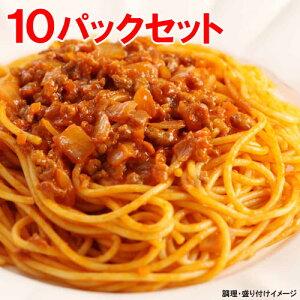 【ヤヨイ】【Oliveto】 業務用スパゲティ・ミートソース 10パックセット【オリベートパスタ】冷凍食品【re_26】【】